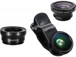 satılık kamera lensi